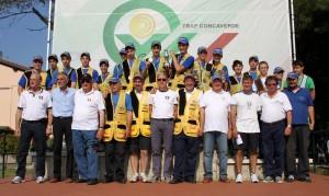 Campionato Delle Regioni del Settore Giovanile: